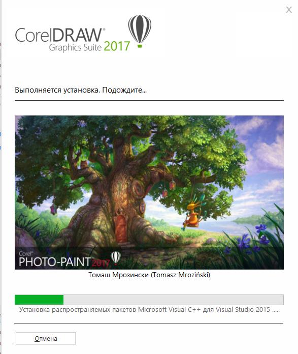 CorelDRAW Graphics Suite 2018 Try it Free